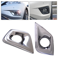 CITALL Car Styling 2pcs Chrome Front Fog Light Lamp Silver Cover Trim Molding Fit For Nissan Murano 2015 2016 2017