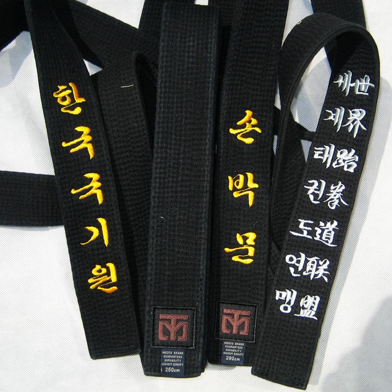 Haute qualité noir WTF ITF MOOTO taekwondo ceinture broderie coton ceinture taekwondo itf taekwondo ceinture broderie personnalisée 1.8-3.4 m
