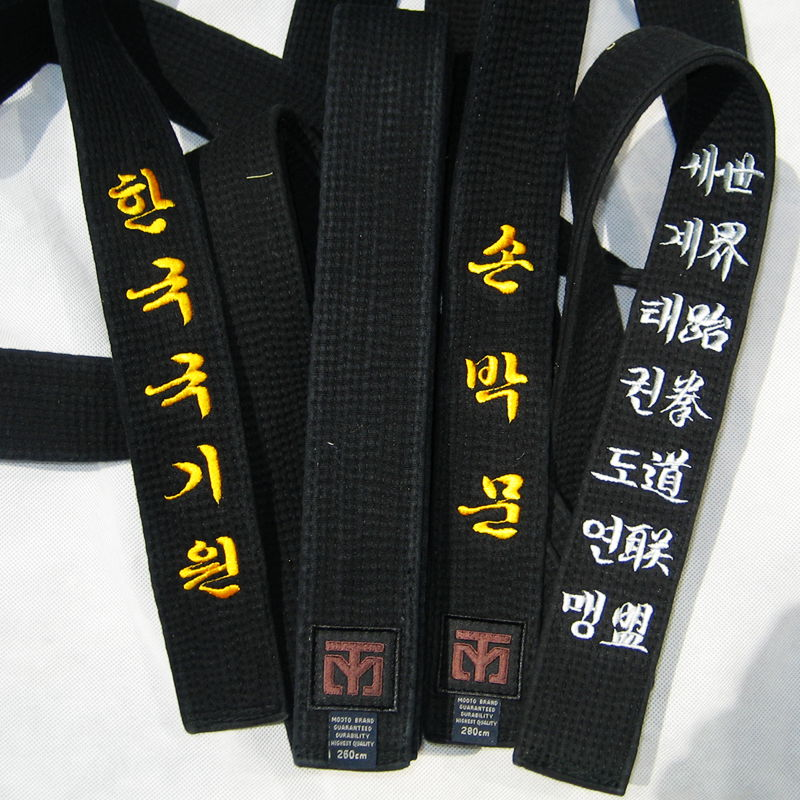 High quilty black WTF ITF MOOTO taekwondo belt Embroidery cotton belt taekwondo itf taekwondo belt Custom embroidery 1.8-3.4m itf full embroidery taekwondo clothing standard plain 1 3 dan assistant instructor doboks 4 6 dan instructor uniforms wholesale