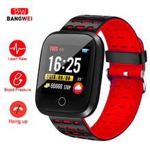 New Sport Smart Watch Women Heart Rate Blood Pressure fitness Activity Tracker Pedometer Waterproof Smart Watch for IOS Android
