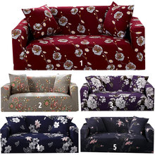 Floral Print Slipcover Sectional Sofa Cover All-inclusive Couch Case Tight Wrap Elastic