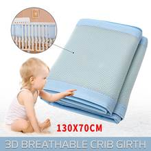 Blue Infant Baby Air Pad Cot Bumper Mesh Protection Cover Infantile Bedding Baby Safety Baby Care Supplies 130x70cm Breathable(China)