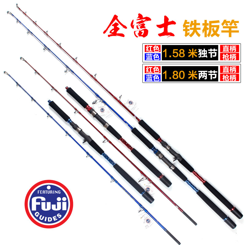 Lurekiller Full Fuji Parts 1.8m Jigging Rod Boat Fishing Rod  Spinning And Casting Style PE3-6 Lure 100-300g ilure rod butt support for boat rod jigging and popping rods full metal with eva comfortable rod holder sea fishing tools
