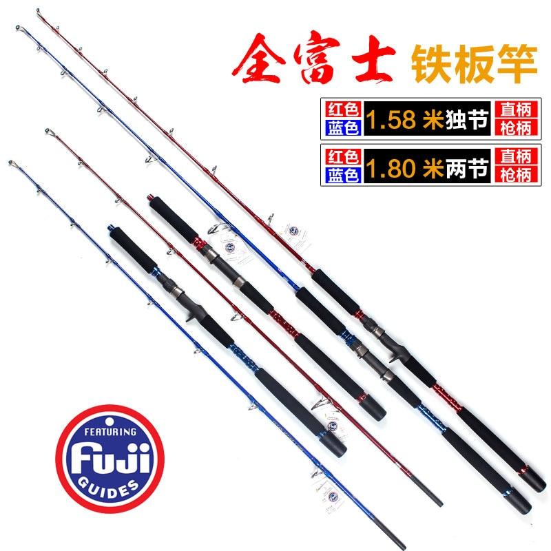 Lurekiller full fuji parts jigging rod boat fishing for Boat fishing rods