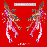 2pieces/lotNet Yarn Embroidery Phoenix Caixiu Phoenix Decals DIY Clothing Accessories RS972
