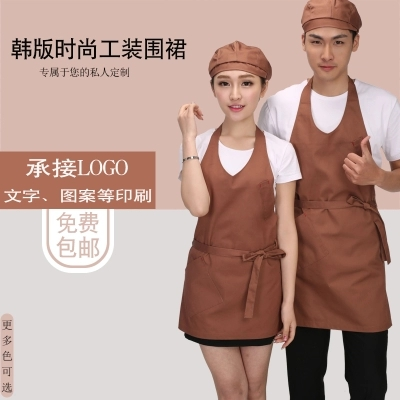 Coffee Shop Fashion Apron Custom-made Simple Adult Kitchen Overalls Western Restaurant Staff Work Clothes Apron Printed