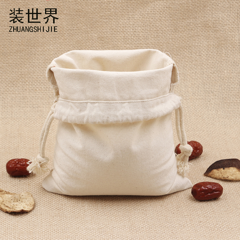 17.5*23.5cm Multi-purpose 260g Cotton Canvas Drawstring Bag Custom Logo Print Food Packing Bag