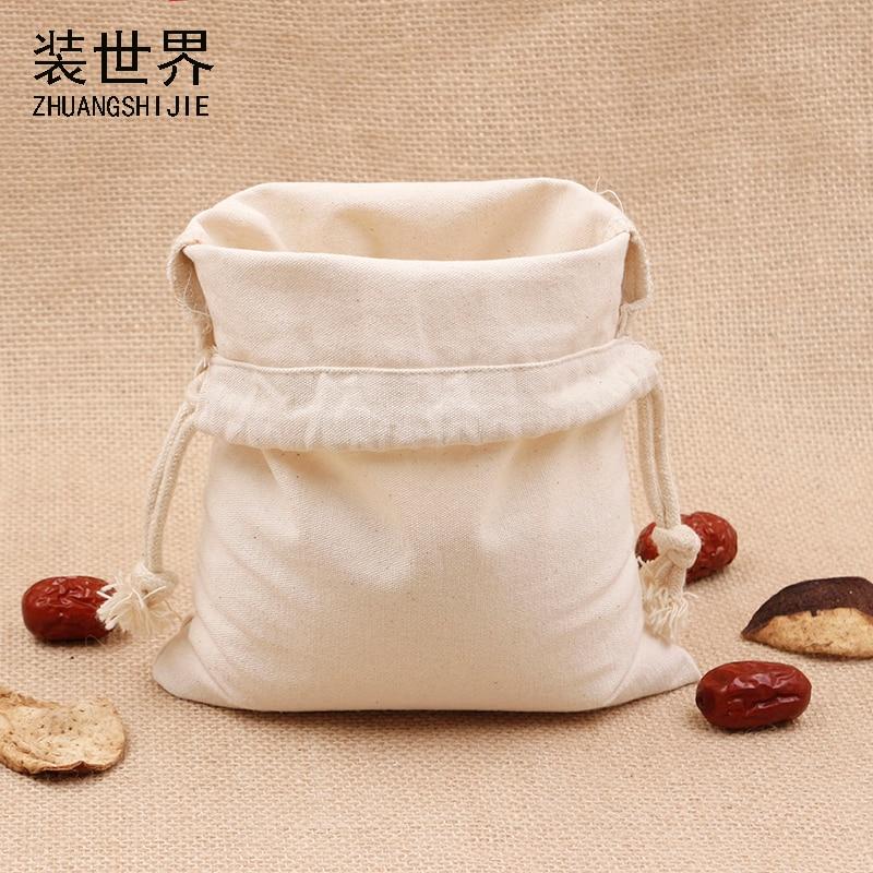 17.5*23.5cm Multi-purpose 260g Cotton Canvas Drawstring Bag Custom Logo Print Food Packing Bag
