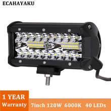ECAHAYAKU 7inch 120w LED work light bar combo beam car Driving lights for Off Road truck 4WD SUV4x4 UAZ motorcycle ramp 12V 24V