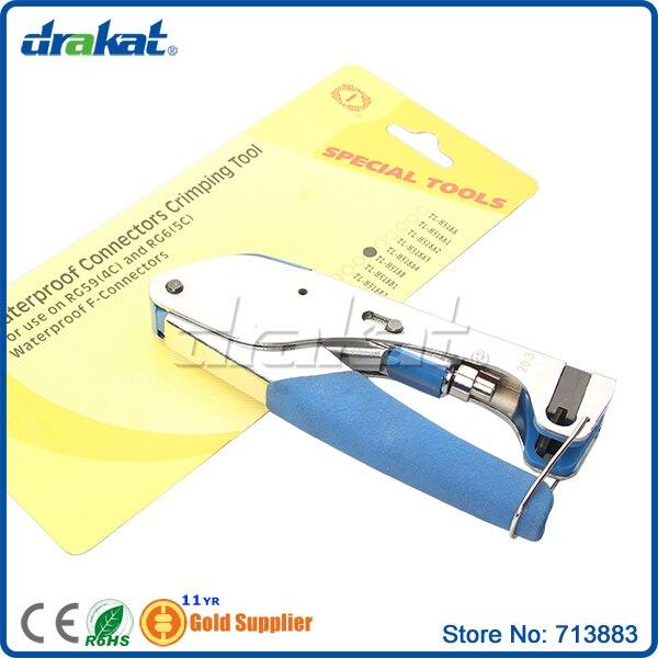 High quality Crimper RG6 (5C) RG59 (4C) Connector Compression tool
