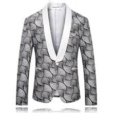 2019 New Arrival Luxury Men Blazer Striped Spring Fashion Brand Cotton Slim Fit Suit Terno Masculino Blazers