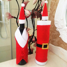 Cute Red Wine Bottle Cover Bags Santa Claus Dinner Table Decoration Clothes With Hats Home Party Decor Christmas Decoration