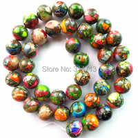 1Strand Beautiful Rainbow Sea Sediment Stone & Pyrite Ball Loose Bead 6mm 15.5inch L00061