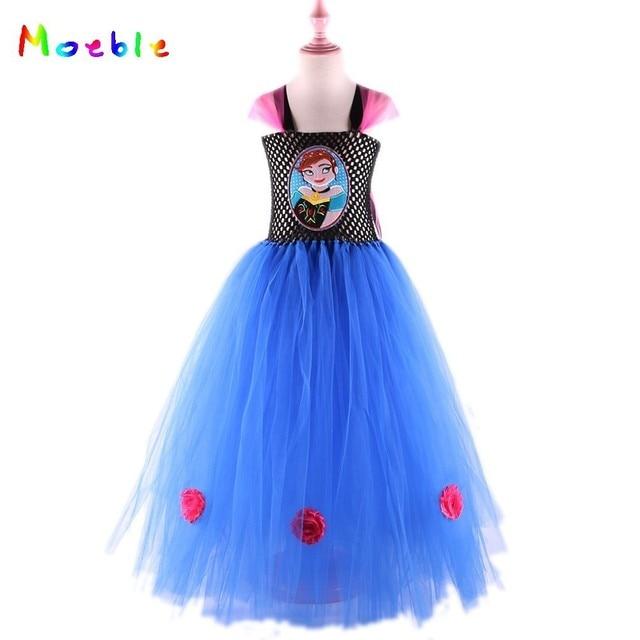 b68e8a83a7cc Royal Blue Elegant Girls Party Dresses Evening Long Dress Kids ...