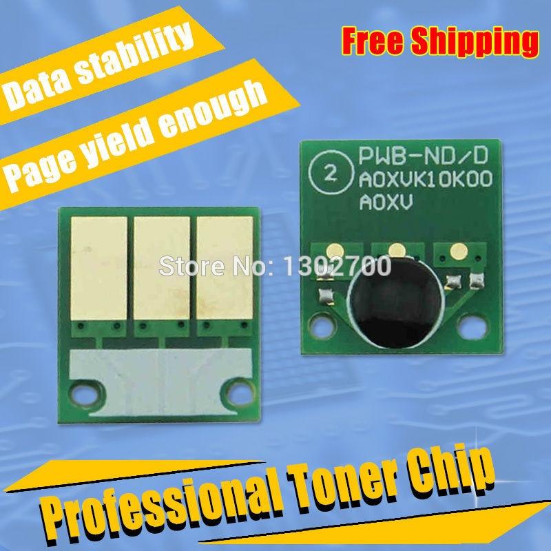 DR311C DR311 K/C/Y/M drum unit chip for Konica Minolta Bizhub C220 C280 C360 C7722 C7728 220 280 360 image cartridge kit reset mebelvia beauty sleep via flex standart 180х200