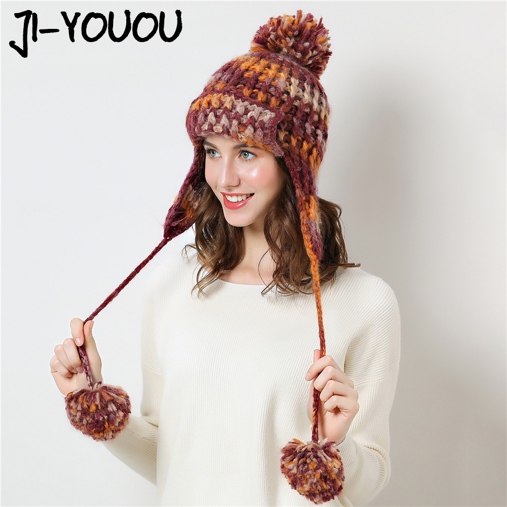 Double layer design with ears adult winter hats for women Caps 2018 large-knitted Warm   Beanies     Skullies   pompom for hat Girls