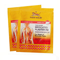 6 PCS 100% Original Tiger Balm Medicated Plaster Warm feeling for Relief Muscular Pains Pain Relief Plaster Patch