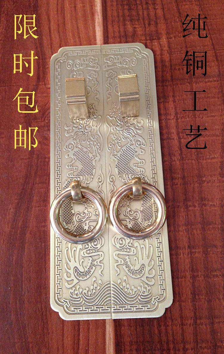 The new Chinese antique furniture handle special offer copper fittings of copper door / Bookcase top cabinet Yunlong copper hand antique chinese antique furniture copper fittings metal door latch bolt windows