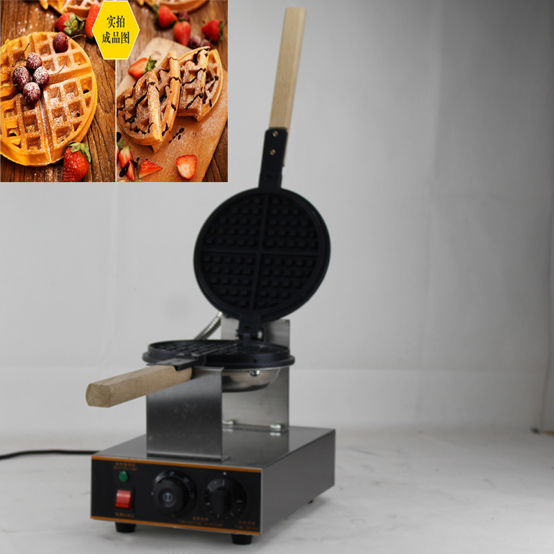Directly factory price commercial waffle machine / bubble waffle maker/electric waffle maker directly factory price commercial electric double head egg waffle maker for round waffle and rectangle waffle