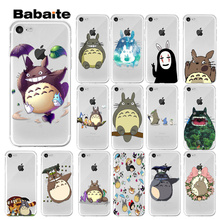 Babaite Bonito Totoro Ghibli Miyazaki Anime Coque Shell Phone Case for Apple iPhone7 8 6 6S Plus X XS MAX 5 5S SE XR Cellphones
