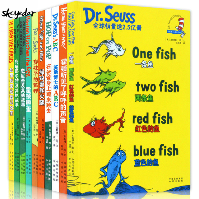 Dr. Seuss Bilingual Classical Picture Books Hardcover Full Set of 10 Volumes of 3-6 Year Old kids  Children's Books