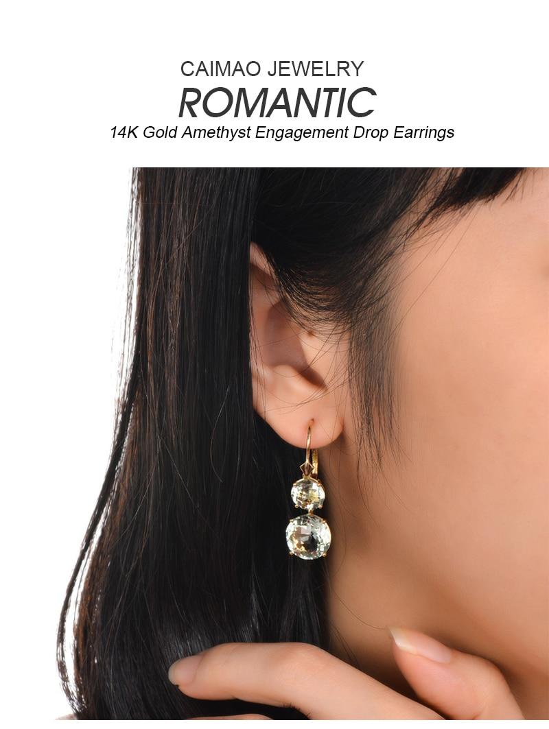 Green-Amethyst-Gold-Earring-2_01