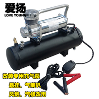 Portable Super Flow Car Tire Tyre Inflator DC 12V 300PSI Metal Vehicle Auto Electric Pump Air Compressor Tank with gas holder