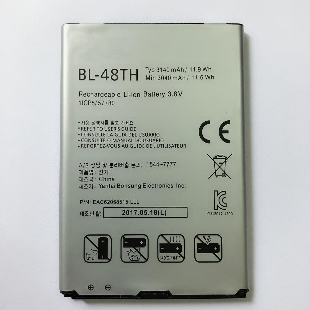 Nuovo PER LG BL-48TH BATTERIA per LG E940 E977 F-240K F-240S Optimus G Pro E980 E985 E986