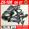 Full Fairings For 2006 2007 Kawasaki ZX10R 06 07 Hot Sale Black Blue White Flames ZX