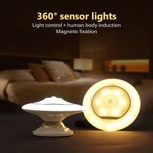 Image 2 - Capteur de mouvement veilleuse enfants 360 degrés lampe rotative avec capteur de mouvement UFO forme lampe LED à piles veilleuse