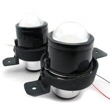 Auto Kit de la Linterna Set 2.5 pulgadas Lente Del Proyector Del Xenón H11 Bombillas antiniebla Dedicado Para Nissan MARCH Qashqa Sunny LIVINA Faros de Niebla