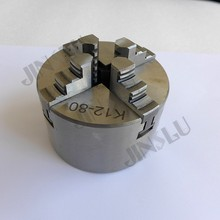 K12-80 4 Four Jaw Lathe Chuck Cartridge with Self-Centering Machine Tools Accessories for Lathe JINSLU