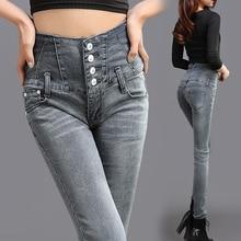 Осень мода весна новый женский эластичный пояс тощие натяжные джинсы грудью женские ноги высокой талией джинсовые брюки