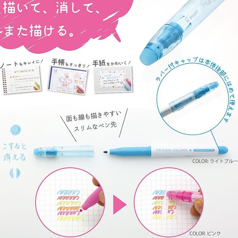 6pcs 12pcs Japan Pilot Erasable Water Color Pen FRIXION COLORS SFC 10M Pens Friction Pen Kawaii Art Craft  Supplies Accessories-in Gel Pens from Office & School Supplies