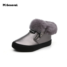 M.GENERAL Fashion 2016 Autumn new kids shoes chaussure boys school girls High to help non slip casual canvas shoes #ZT105