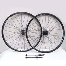 Mountain bike wheel group, aluminum alloy rivet rim wheel group drum + fast disassembly, bicycle wheel frame
