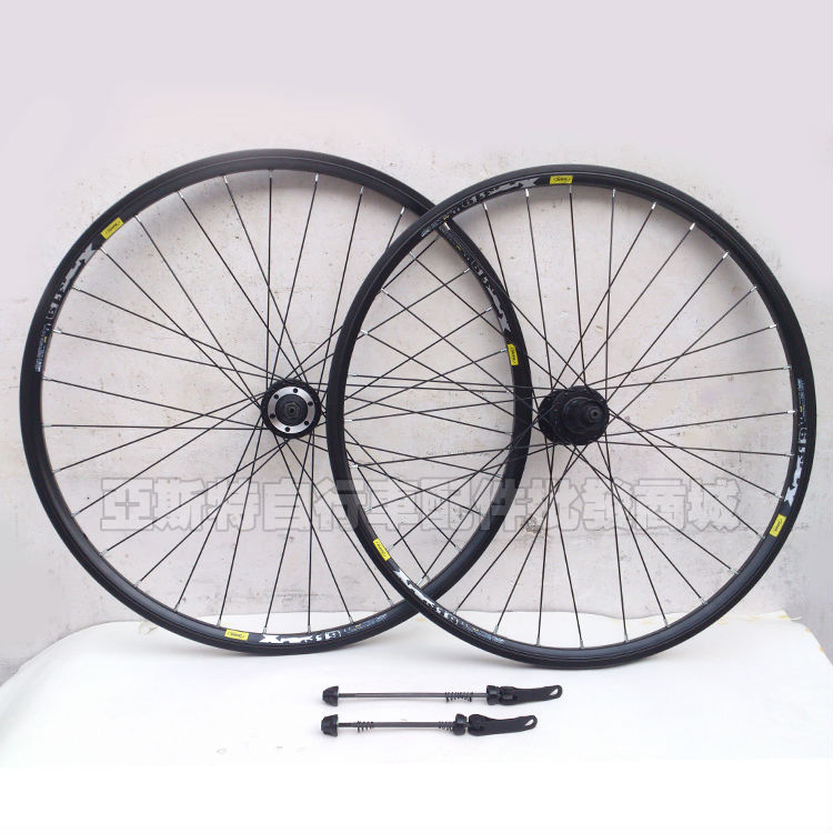 Mountain bike wheel group, aluminum alloy rivet rim wheel group drum + fast disassembly, bicycle wheel frame aluminum wheels 20 hollow wheel bicycle one piece aluminum alloy wheel wire whole felly rim