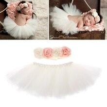 Реквизит для фотосессии; Детский костюм; наряд принцессы; детская юбка-пачка; повязка на голову; реквизит для фотосессии