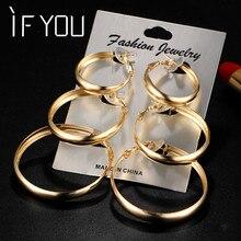 Если вы Роза круг цвет золотой большие серьги набор для женщин винтажные широкие массивные серьги-кольца женские ювелирные изделия