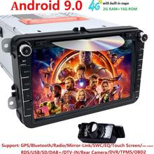 Android 9.0 8″ 2din Car DVD for VW POLO GOLF 5 6 POLO PASSAT B6 CC JETTA TIGUAN TOURAN EOS SHARAN SCIROCCO CADDY with 4GGPS Navi