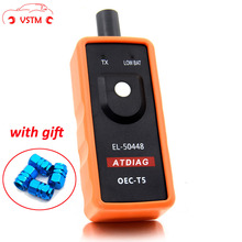 VSTM EL50448 Автомобильный датчик контроля давления в шинах Сенсор OEC-T5 EL 50448 TPMS активации инструмента