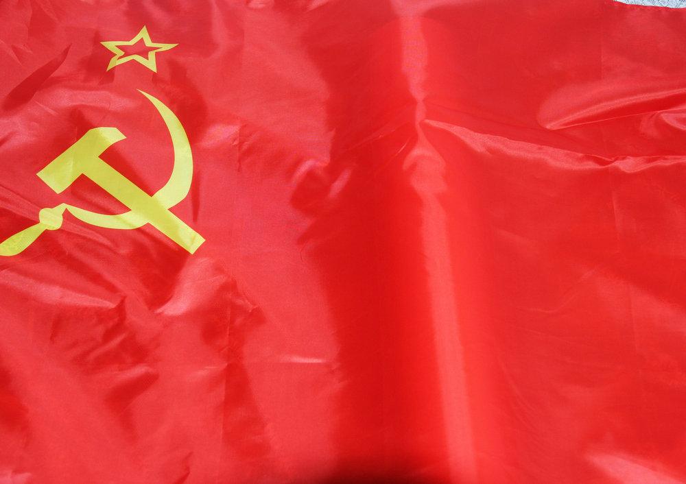 Unione Socialista cm CCCP 5