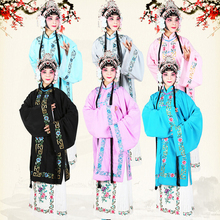 Peking Opera lace tresses womens costumes operas flower Lady girls Outfit Chinese Traditional Beijing Dramaturgic Costume