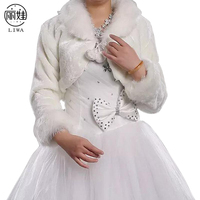 ホワイトフェイクファーウェディングケープロングスリーブボレロウェディングジャケット冬暖かいコート花嫁アクセサリー高品質CK192