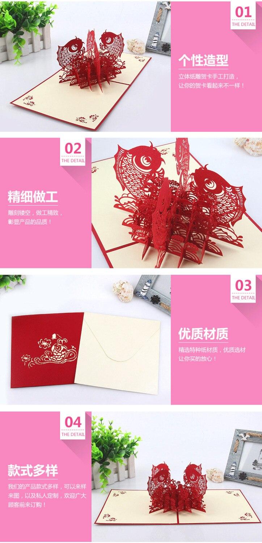 2017 Fashionable Papercraft Handmade 3D Wedding Invitation Cards ...