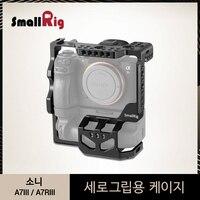Tüketici Elektroniği'ten Kamera Kafes'de SmallRig a7riii a7iii a7m3 kamera koruyucu kafes Sony A7RIII A7III A7M3 ile VG C3EM dikey pil yuvası Dslr kafes 2176