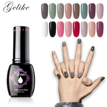 Gelike 15ml Gel Soak Off Gel Polish UV LED Color Gel Polish Gel Polish Gel Nail Polish for Nail Art sample of the gel polish from cola