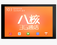 Teclast X10 3G Phone Tablets 10 1 Inch MTK8392 Octa Core Android 5 1 IPS 1280x800