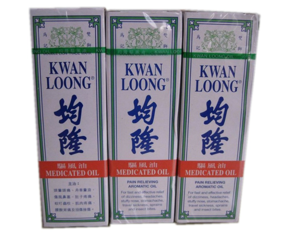 3pcs KWAN LOONG Medicated Oil for Fast Pain Relief 57 ml Family Size soft laser healthy natural product pain relief system home lasers