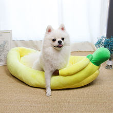 Banana Kennel Teddy Puppy Cats Nest Removable and Washable all season Universal Indoor Pet Bed